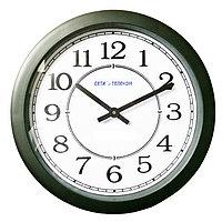 НИИЧаспром Офисные часы ВЧС-03 (ВЧ 03/03) диаметр 285мм (пластиковый корпус)