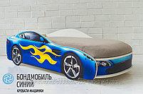 Кровать-машина БОНДМОБИЛЬ, фото 2