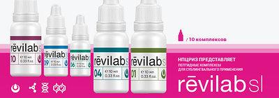 Сублингвальные пептиды Revilab SL