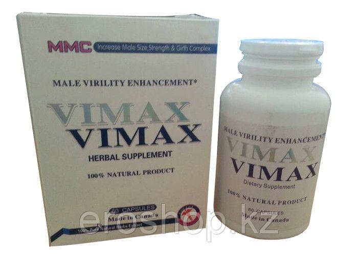 """Капсулы для повышения потенции """"Vimax"""" (60 капсул)"""