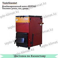 Комбинированный котел КУРГАН 25 КСТГ на угле и газе, фото 1