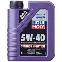 Моторное масло LIQUI MOLY SYNTHOIL HIGH TECH 5W-40 1 литр