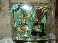 """Набор кубок и медаль """"Лучший директор"""""""