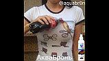 Аквабронь - водоотталкивающее средство, фото 2