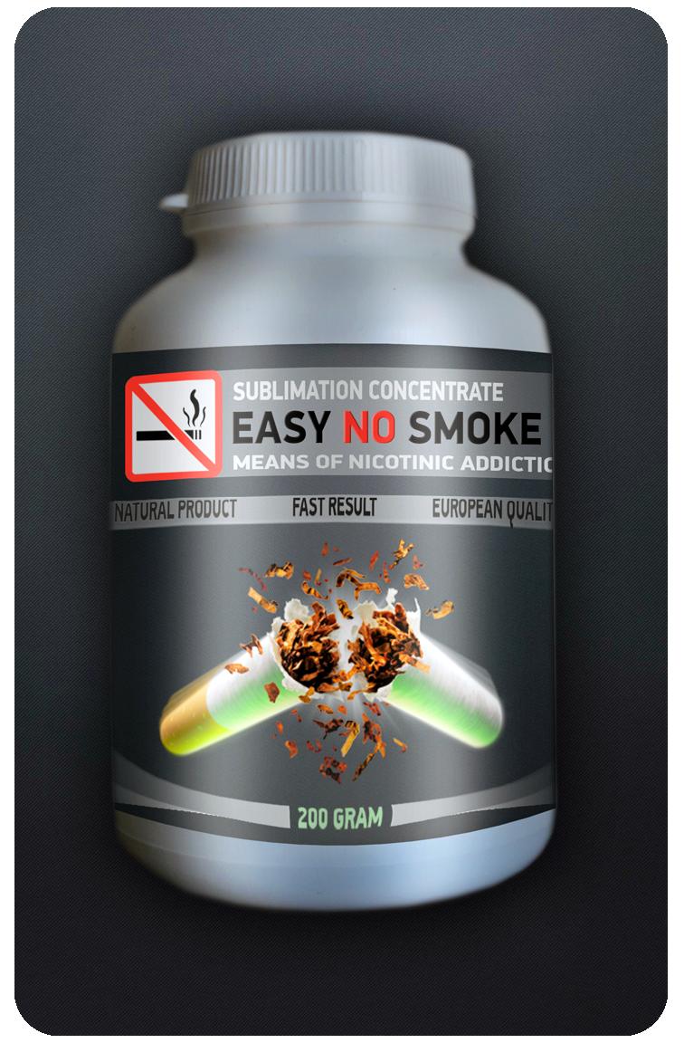 EASYnoSMOKE (изи ноу смок) - средство от курения