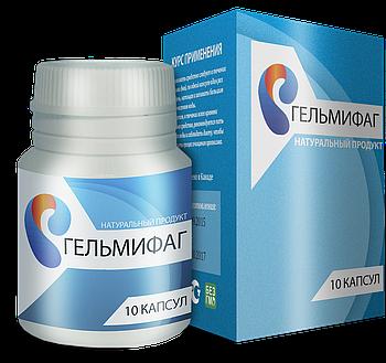 Гельмифаг - средство для борьбы с паразитами