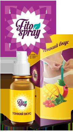 Fito Spray (Фитоспрей) - спрей для похудения