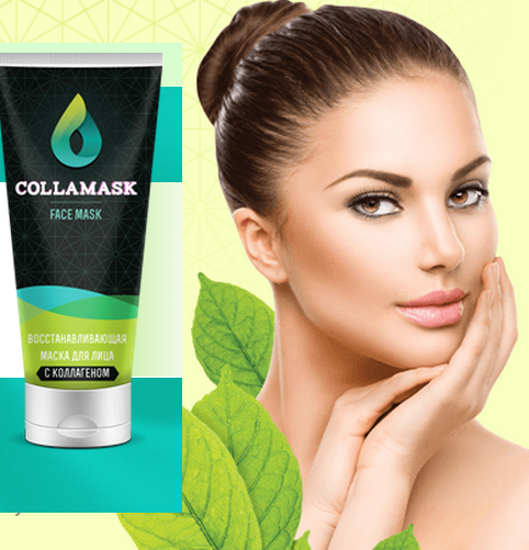 COLLAMASK (колламаск) - омолаживающая маска для лица