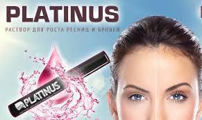 Platinus Lashes для роста ресниц и бровей!