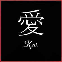 Тест KOI -средство для проверки измены