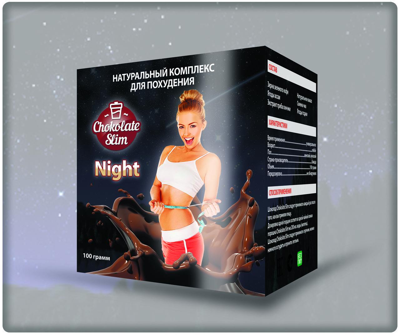 Chokolate Slim Night (Шоколад Слим Найт) - коробка