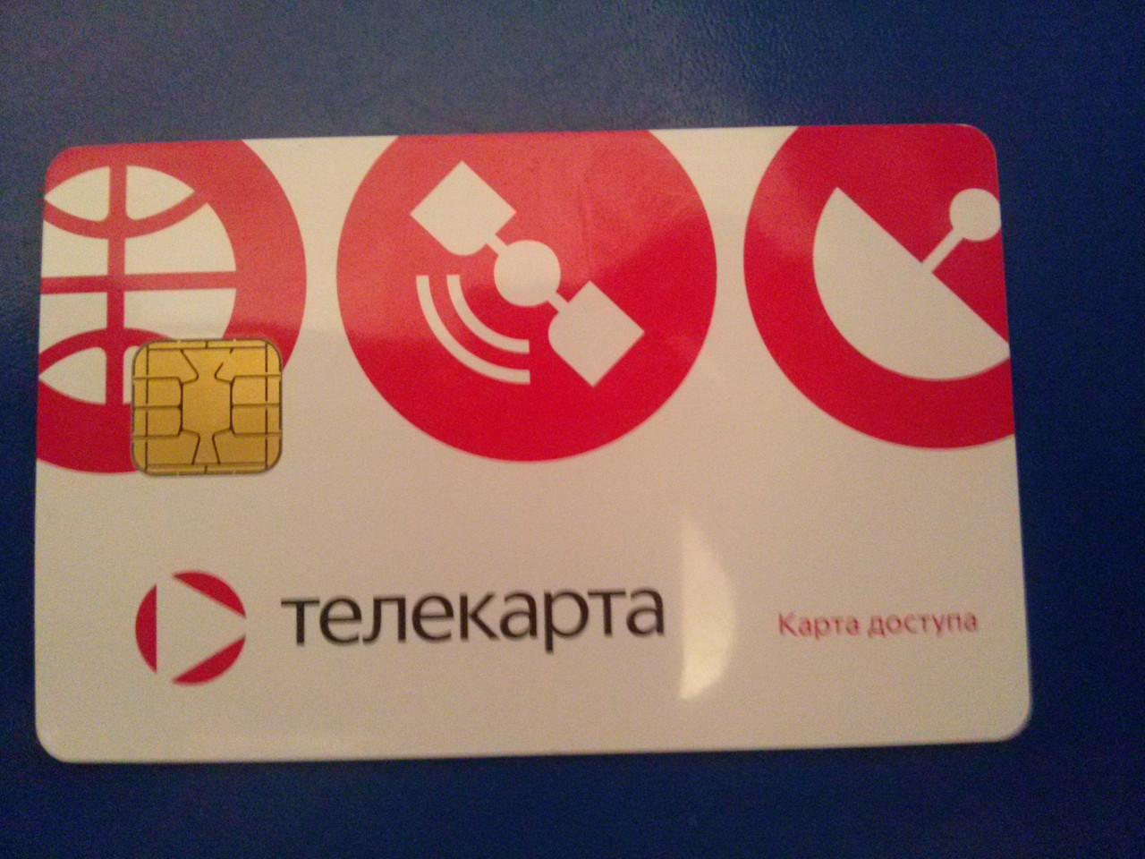 Проверка, оплата карт доступа Спутниковых операторов.