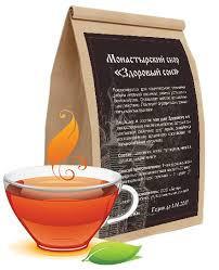 Монастырский чай (сбор)  - для здорового сна