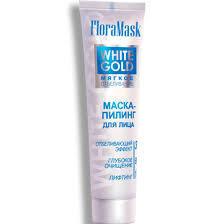 FloraMask (ФлораМаск) - отбеливающая маска для лица