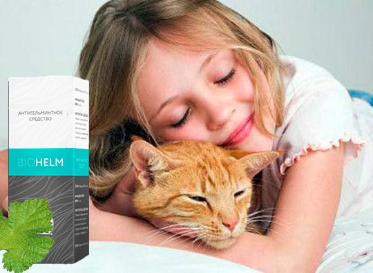 BioHelm (Биохелм) - средство от паразитов