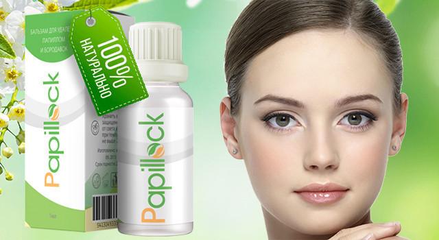 Papillock - бальзам для удаления папилом и бородавок