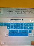 Проверка карт доступа Спутниковых операторов., фото 9