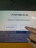 Проверка карт доступа Спутниковых операторов., фото 7