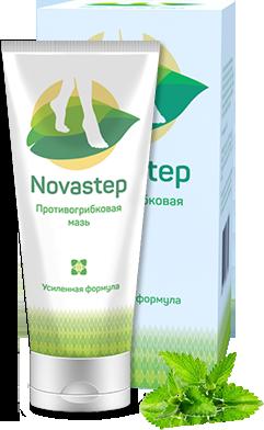 Novastep - крем от грибка стоп и ногтей