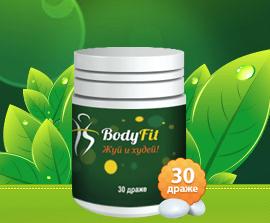 Body Fit (боди фит) - жевательная резинка для похудения