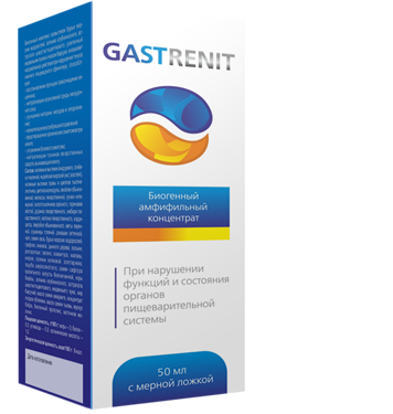 Gastrenit (Гастренит) -  средство от гастрита