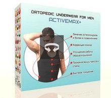 ACTIVEMAX+ (активмакс+)  ортопедическое белье