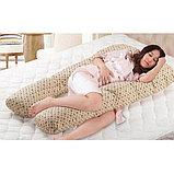 Подушки для беременных Люкс, фото 4