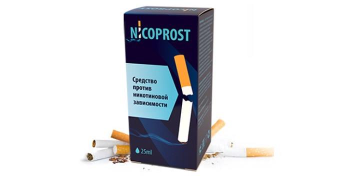 Nicoprost (Никопрост) средство от никотиновой зависимости