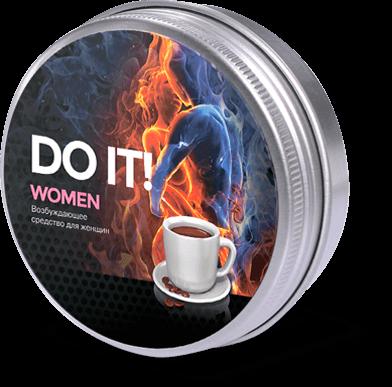 Do it women (Ду ит вумен) - возбуждающий кофе для женщин
