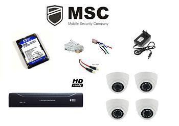 Комплект видеонаблюдения на 4 HD камеры