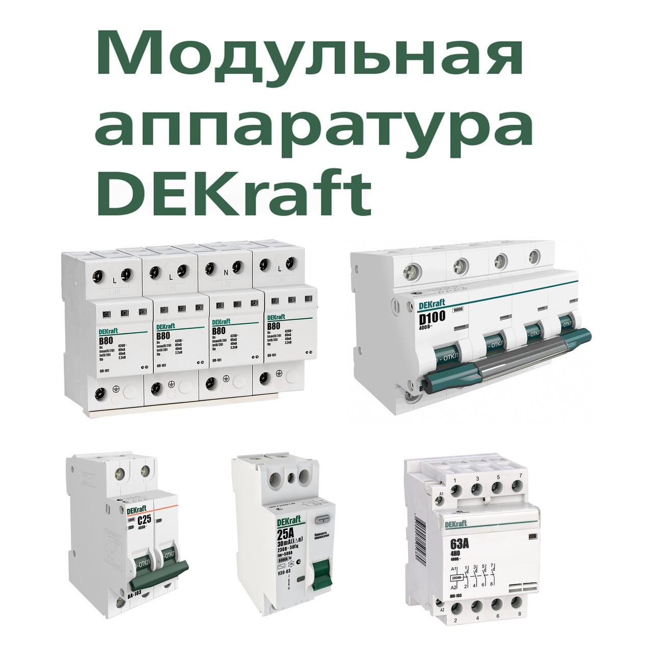 KLOTZ K12LM2E015