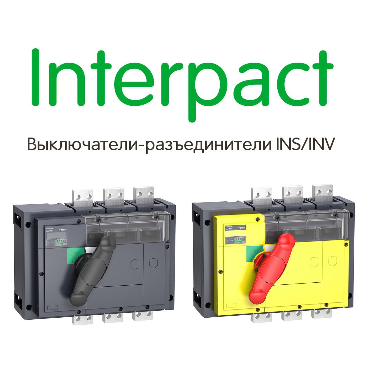 KLOTZ KIKC3.0PP2