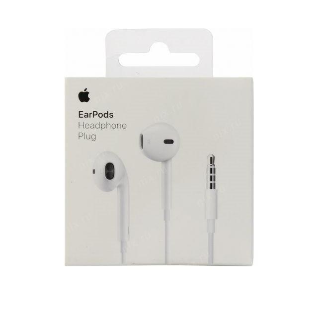 Наушники EarPods 3,5mm iphone