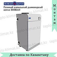 Газовый одноконтурный котел Вулкан АОГВ 30М