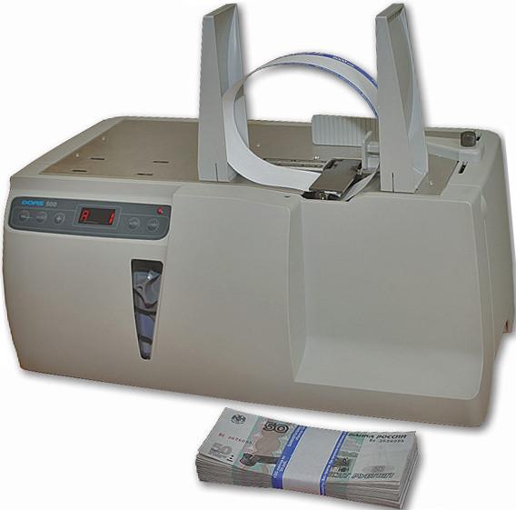 DORS 500 ленточный упаковщик