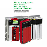 Teac SL-D930 red Bluetooth