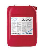 Средство дезинфекции очистки систем питьевого водоснабжения СИД-2000