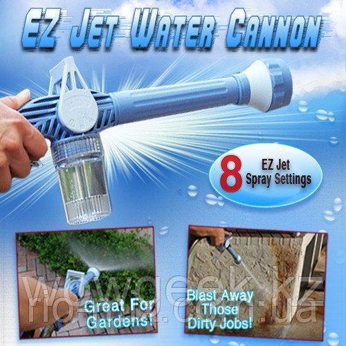 Водяной пистолет EZ JET Water Cannon