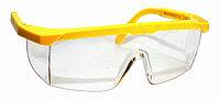 Очки защитные 1200-1 светлый