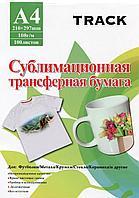 Сублимационная трансферная бумага, A4, TRACK, 108 грамм