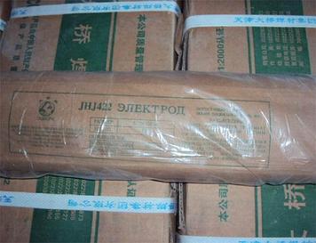 Электрод 3-4 мм Китай