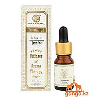 Натуральное эфирное масло Жасмина (Essential Oil Jasmine KHADI), 10 мл
