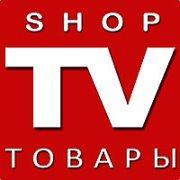 ТВ-Магазин