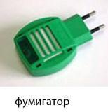 Фумигатор двойной (пластины, жидкость)
