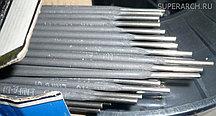 Электроды по чугуну д.3 марка ЦЧ-4 алюминий,медь бронза,никеля