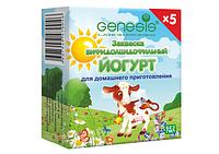 Закваска Бифидоацидофильный йогурт (GENESIS) (5 пакетов)