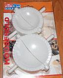 Формы для приготовления вареников и пельменей, фото 2