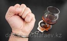 """""""Я никогда не считал себя алкоголиком.."""""""