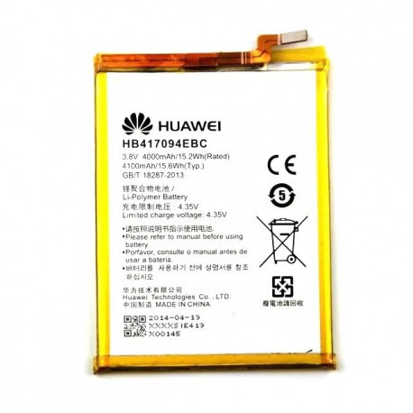 Заводской аккумулятор для Huawei Mate 7 (HB417094EBC, 4000 mah)