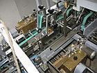 Автоматическая фальце-склеивающая машина на 1 точку SR-PACK-780, фото 3